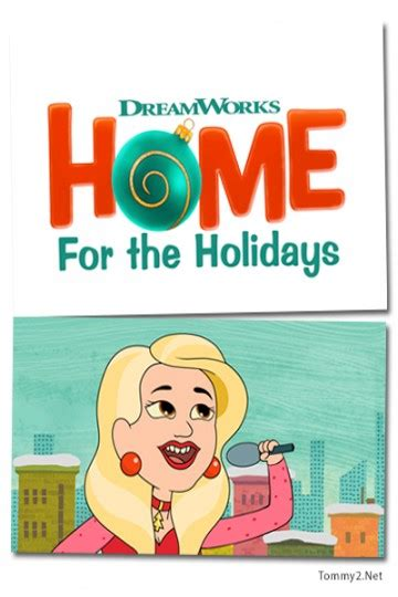 Watch DreamWorks Home: For the Holidays Online | 2017