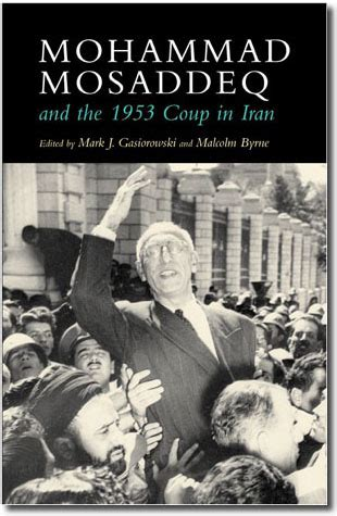 US Releases Long-Awaited Documents on 1953 Coup in Iran
